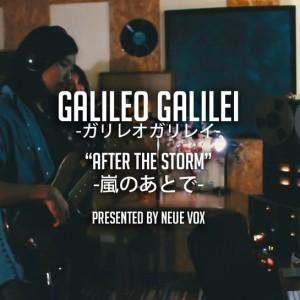 NYの映像プロジェクト Neue Vox が Galileo Galilei に熱烈ラブコール!プライベートスタジオでのライブセッション映像が話題に!