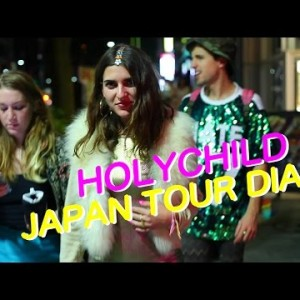 LAの男女エレクトロポップ・デュオ HOLYCHILD、フジロック出演時の日本滞在ダイアリー「JAPAN TOUR DIARY」が公開!
