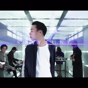 Suchmos、1/27 リリースの2nd EP『LOVE&VICE』からのリード曲「STAY TUNE」MV公開!