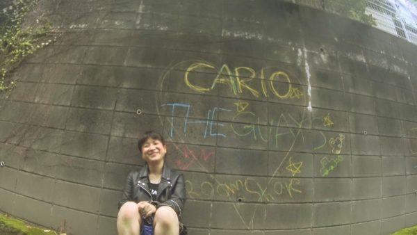 CAR10 x THE GUAYS、9月リリースのスプリット・シングル『room share ep.』のトレイラー映像が公開!