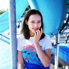 ニュージーランドから美しい宅録ギターポップ女子 Fazerdaze が名門 Flying Nun からデビューアルバム『Morningside』を 5/5 リリース決定!