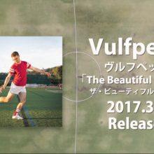 世界中で一大旋風を巻き起こしているロサンゼルスの4人組ミニマル・ファンク・バンド、VULFPECK (ヴルフペック) が遂に日本デビュー!