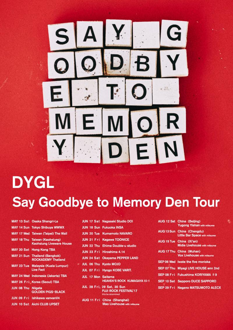 Say Goodbye to Memory Den Release Tour
