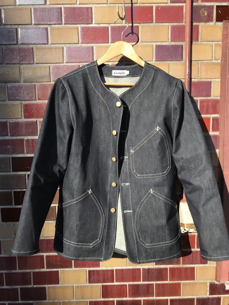 d'emploi Shop Coat