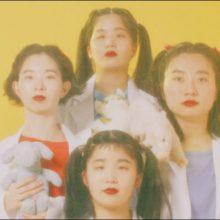 CHAI、3rd EPから「Center of the FACE!」のMV公開!