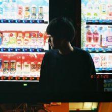 大阪の注目インディー・ソロ・プロジェクト youthcomics、新作EPを『April Transit』を 6/20 リリース!
