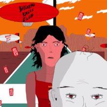 オーストラリアのガレージ・パンクバンド Bleeding Knees Club、新曲「Case」のアニメーションビデオ公開!