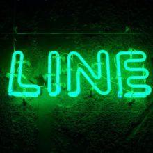 LINE RECORDS、Kan Sano プロデュースのもと、LINE をテーマにした「One Little LINE」をリリース! 