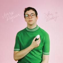 LAの宅録男子 Jerry Paper が Stones Throw からニューアルバム『Like A Baby』をリリース!