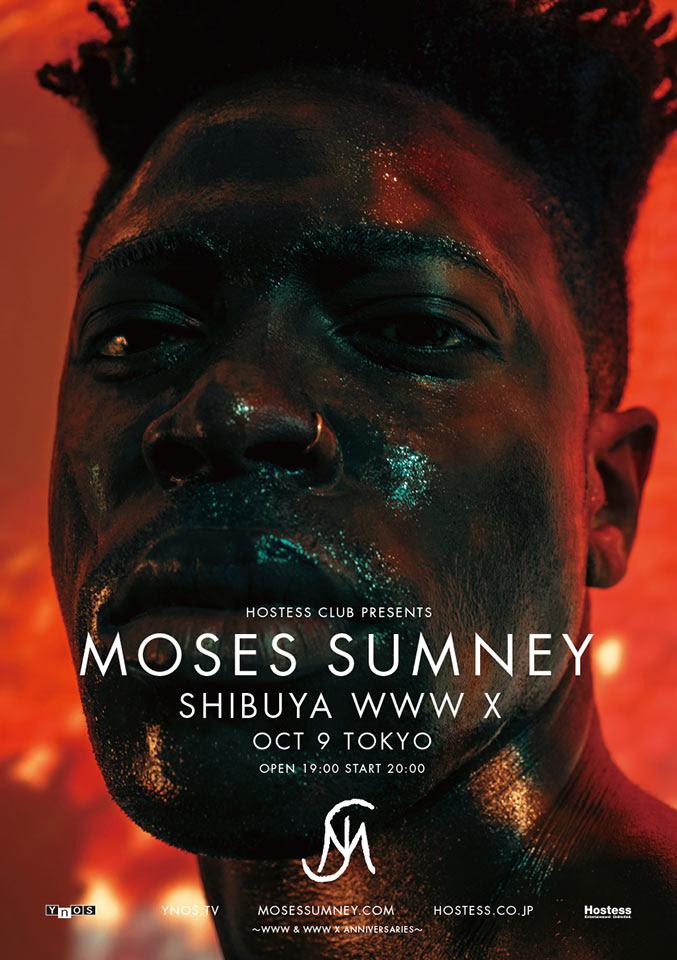 Moses Sumney