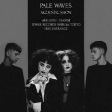 Pale Waves のインストア・イベントが 8/20 (月) にタワーレコード渋谷店にて開催決定!
