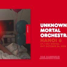 Unknown Mortal Orchestra、今年2作目となるニューアルバム『IC-01 Hanoi』を 10/26 リリース!