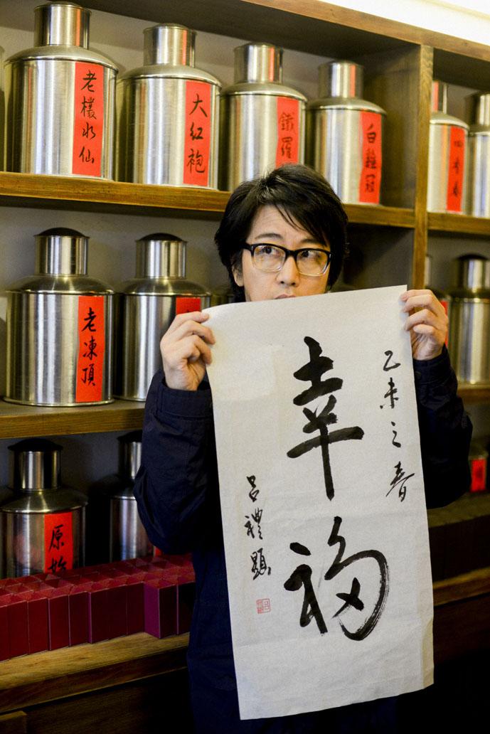 OkamuraYasuyuki201511_A