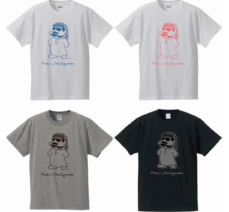 Omar Souleyman Tシャツ
