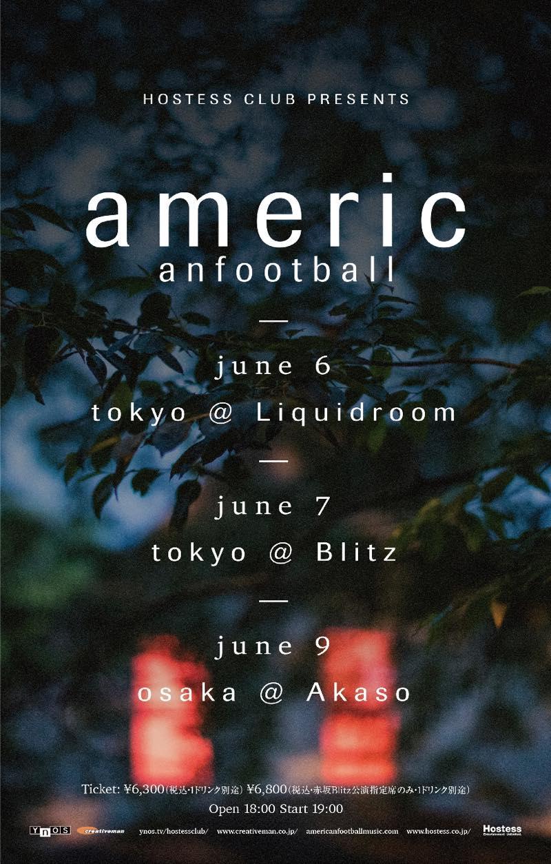 American Footbal