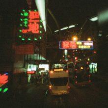 香港のインディーポップ・デュオ my little airport が新曲「good trip」のMVを公開!