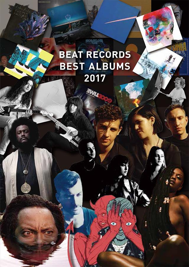 BEAT RECORDS BEST ALBUMS 2017