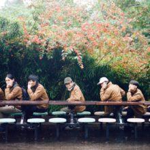 台湾のアーバン・サイケポップス・バンド Sunset Rollercoaster、待望のニューアルバム『CASSA NOVA』をリリース!