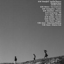 "Lamp が新作を携えて、『Asia Tour 2018 ""A Distant Shore""』の開催を発表!"