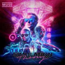 Muse、通算8作目となるニューアルバム『Simulation Theory』をリリース!