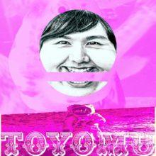 世界に衝撃を与えたカニエ・ウェスト妄想作から2年、TOYOMU が遂にデビューアルバムを 10/26 リリース!