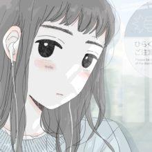 宇宙ネコ子、セカンドアルバム『君のように生きれたら』をリリース!