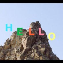 ロンドンのトロピカル・バンド Flamingods、ニューアルバム『Levitation』の予告映像公開!