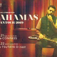 カナダ・トロントの英雄 Bahamas (バハマス) の初来日公演が決定!