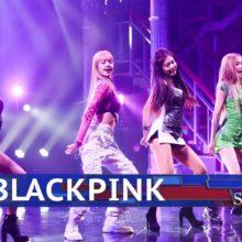 韓国のガールズグループ BLACKPINK、これがアメリカのTVデビューとなるパフォーマンス映像が公開!