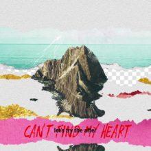Broken Social Scene、ニューシングル「Can't Find My Heart」をリリース!
