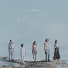 台湾インディーシーン注目の5人組ドリームポップ・バンド、I Mean Us の来日公演が7月に決定!