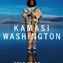 KAMASI WASHINGTON 待望のライブハウス公演 (オールスタンディング) が決定!