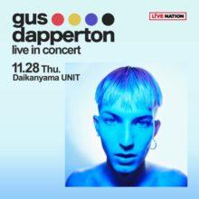 NYの新たなポップアイコン Gus Dapperton の初来日公演が11月に決定!