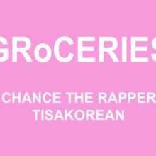 Chance the Rapper、ニューシングル「GRoCERIES (ft. TisaKorean & Murda Beatz)」を配信リリース!