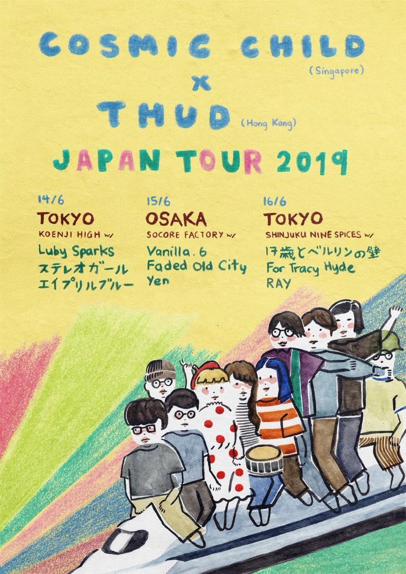 Cosmic Child x Thud Japan Tour 2019