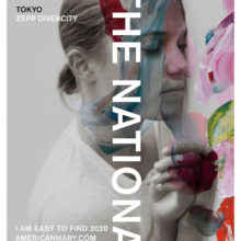 THE NATIONAL、最新作『I AM EASY TO FIND』を引っさげ2020年3月に来日決定!