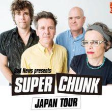 SUPERCHUNK、8年振りとなる日本ツアーを11月に開催決定!