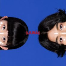 神様クラブ、新作EP『((JURA))』を配信リリース!