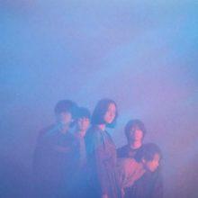 ドリームポップ・シューゲイズ・バンド For Tracy Hyde、3rdアルバム『New Young City』をリリース!
