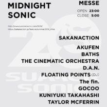 サマソニ東京土曜深夜、NF in MIDNIGHT SONIC のラインナップ発表!