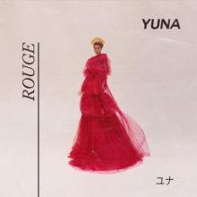 マレーシア出身のシンガー Yuna、豪華ゲストを迎えたアルバム『Rouge』をリリース!