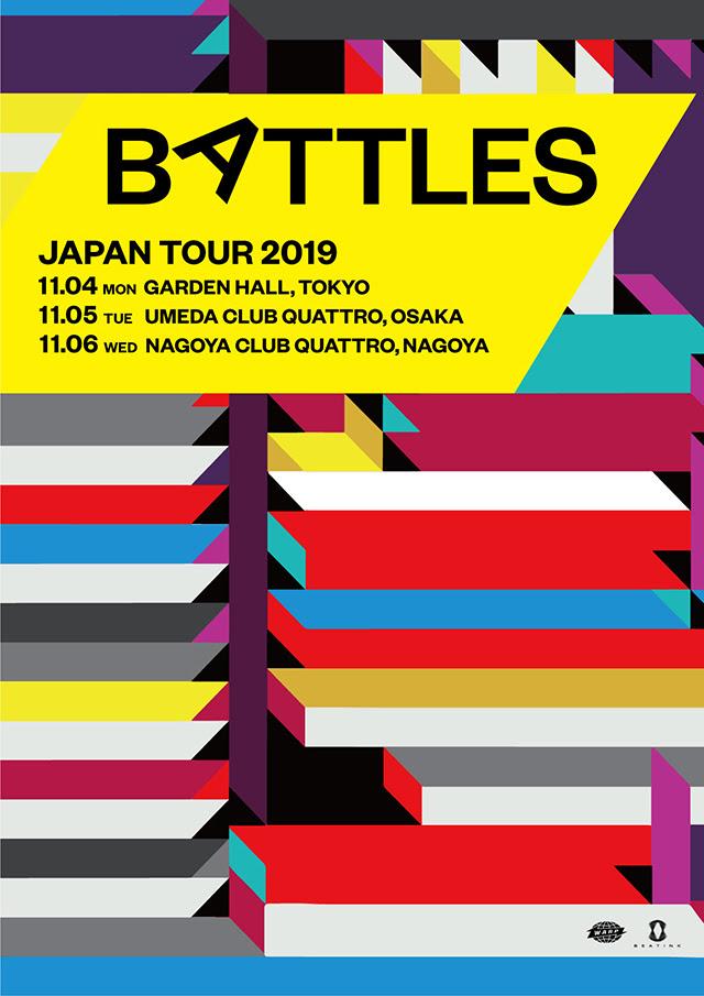 BATTLES tour 2019