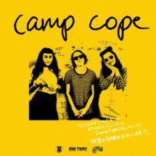 オーストラリアのガールズロック・トリオ Camp Cope、初来日ツアーが11月に決定!