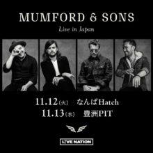 Mumford & Sons、待望の来日公演が11月に東京/大阪で決定!