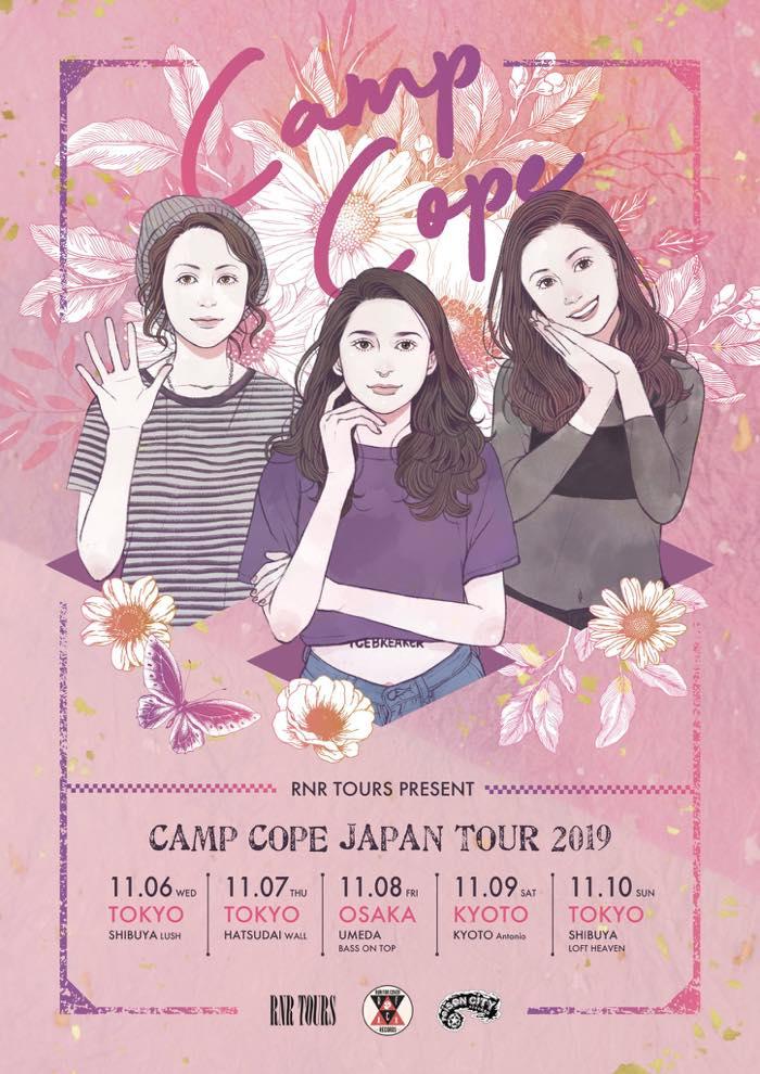Camp Cope JAPAN TOUR 2019