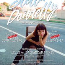 Stella Donnelly (ステラ・ドネリー) の単独公演が12月に東京・大阪で決定!