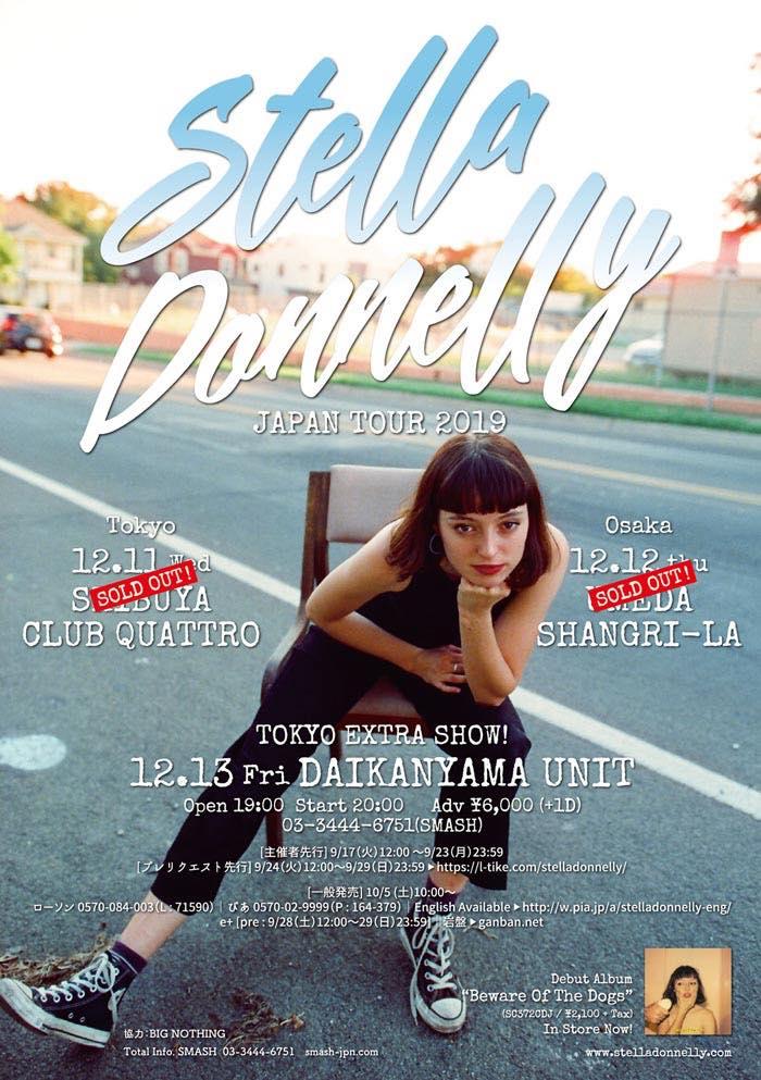 Stella Donnelly Japan Tour 2019