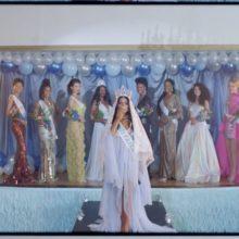 Princess Nokia、ニューシングル「Sugar Honey Iced Tea (S.H.I.T.)」のMV公開!