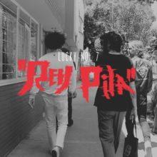 メキシコのシンセポップ・バンド Rey Pila、新作EP『Lucky No.7』をリリース!