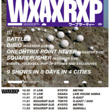 WARP 30周年を記念し、Squarepusher、OPN、Bibio が日本に集結し、3都市を巡るスペシャルパーティー開催!
